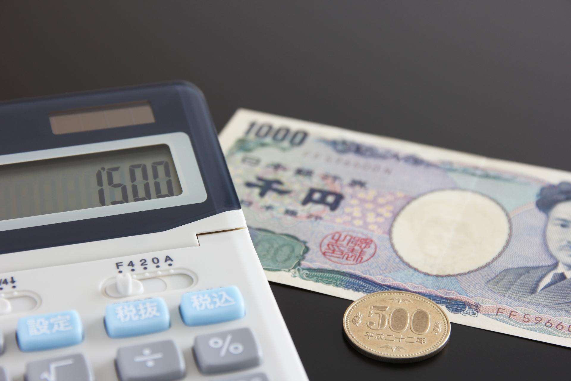 1500円
