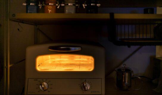 Aladdin (アラジン) トースター