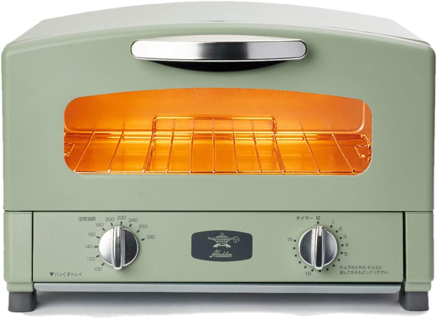 2枚焼き 温度調節機能 タイマー機能付きグリーン CAT-GS13B(G)