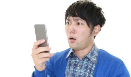iphoneを実質安く使う(買う)驚くべき方法