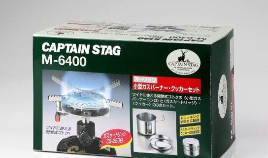 キャプテンスタッグ(CAPTAIN STAG) 一人用鍋セット オーリック 小型 ガスバーナーコンロ・クッカーセットM-6400